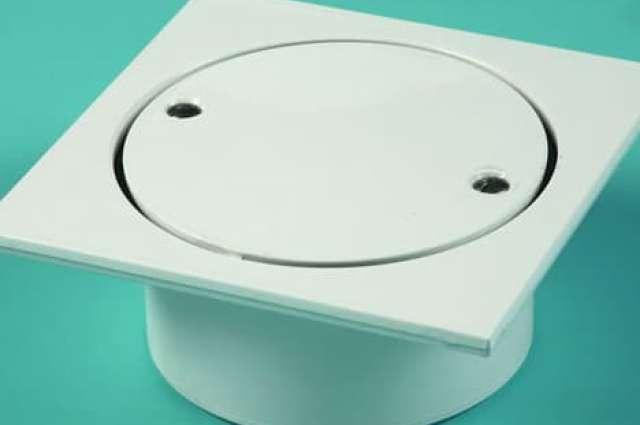 Terrain MuPVC Waste 110mm Gully White
